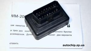 Доводчик стекол CWM-201