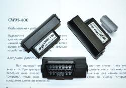 CWM-400