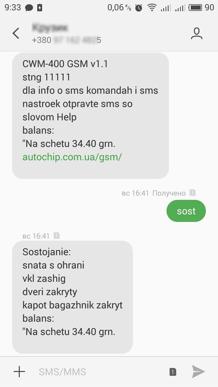 S70602-093353_