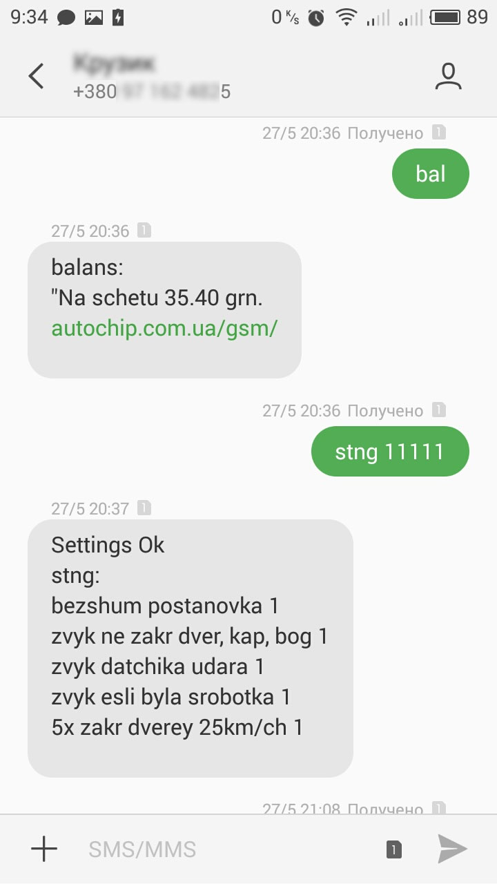 S70602-093442_